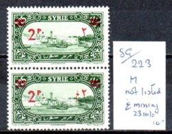 SYRIE 1928 * AMINCI - Syria (1919-1945)
