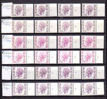 Belgique 1975, Baudoin Type Elström,  1753/1755PH- 1753/1755 P** N° Planche Complet - 1970-1980 Elström