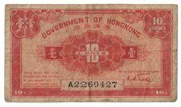 Hong Kong 10 Cents 1941 Prefix A .J2. - Hong Kong