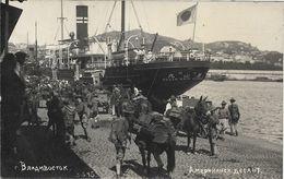 1910/20 - VLADIVOSTOK , Gute Zustand, 2 Scan - Russia