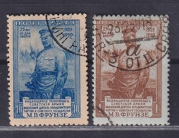 USSR 1950 Michel 1511-1512 Frunze. Used - 1923-1991 UdSSR