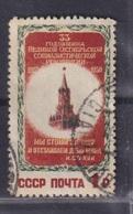 Russia, USSR 1950 Michel 1521 33rd Anniversary Of Great October Revolution Used - 1923-1991 UdSSR