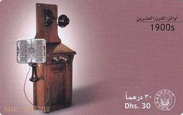 U.A.E.(chip) - Old Telephone(1900s), Used - Emirats Arabes Unis