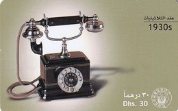 U.A.E.(chip) - Old Telephone(1930s), Used - Emirats Arabes Unis