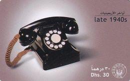 U.A.E.(chip) - Old Telephone(1940s), Used - Emirats Arabes Unis