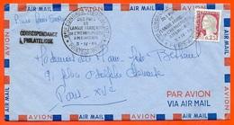 1964 Cachet Philatélique CONGRES MEDICAL...Pays De Langue Française Hémisphère Américain 971 POINTE-à-PITRE Guadeloupe - Marcofilia (sobres)