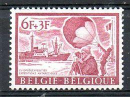 BELGIQUE. N°1393 Sans Gomme De 1966. Ballon Sonde. - Expediciones Antárticas