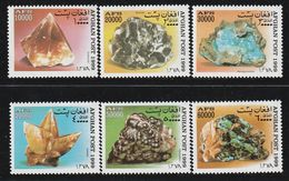 AFGHANISTAN - N°1863/8 ** (1999) Minéraux - Minerals
