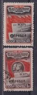Russia, USSR 1950 Michel 1535-1536 50th Anniversary Of Newspaper Iskra. Used - 1923-1991 UdSSR
