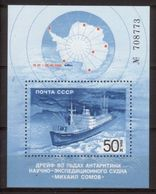 BLOC NEUF D'U.R.S.S. - EXPEDITION SCIENTIFIQUE DANS L'ANTARCTIQUE N° Y&T 188 - Expediciones Antárticas
