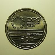 Japan 500 Yen 2005 - Japan