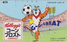 TC JAPON / 110-011 - KELLOGG'S CORN FLAKES - Animal - TIGRE & FOOTBALL - TIGER & FOOD JAPAN Phonecard - 35 - Advertising
