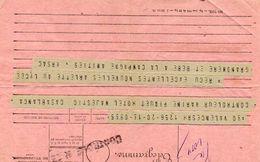 C10   1930/40... Télégramme Couleur Rose Controlé De Casablanca - Guerra De 1939-45