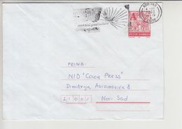 "Serbia FLAM ""NOVI SAD GRAD KULTURE"" 2002 Nice Cancelation (fl481) - 1945-1992 Repubblica Socialista Federale Di Jugoslavia"