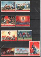 China Chine 1968 W5 Cultural Revolution Opera Mao Zedong Full Set CTO - Gebruikt