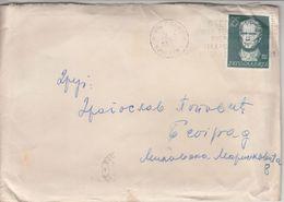 "Serbia FLAM NOVI SAD ""STEDITE VREME... "" 1962 Nice Cancelation (fl482) - 1945-1992 Repubblica Socialista Federale Di Jugoslavia"