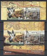 Bosnia And Herzegovina 2020 Europa CEPT Ancient Postal Routes Carrier Pigeon Fauna Istanbul Turkey, Set + Block MNH - Bosnien-Herzegowina