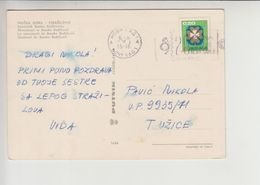 "Serbia FLAM ""20 GODINA POSTE NOVI SAD 2"" 1968 - 1988 Nice Cancelation (fl483) RR - 1945-1992 République Fédérative Populaire De Yougoslavie"