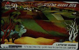 ISRAEL 2000 BEZEQ PHONECARD ISRAELI ART USED VF!! - Israel