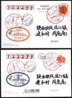 CHINA GaoZhou COVID-19 Disinfected Lables,Set Of 3.RARE! (see Description) - Enfermedades