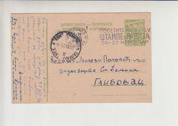 "Serbia FLAM Beograd ""POSETITE IZLOZBU STAMPE I RADIJA..."" 1955 Nice Cancelation (fl486) RR - 1945-1992 Repubblica Socialista Federale Di Jugoslavia"