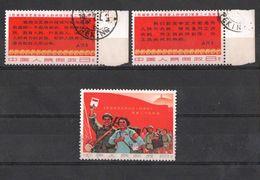 "China Chine 1967 W3 Cultural Revolution Mao Zedong The 25th Anniversary Of Mao Tse-tung's ""Talks On Li Full Set CTO - Gebruikt"