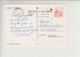 "Macedonia FLAM Skopje ""PTT VIJA CESTITA NOVATA GODINA"" 198? Nice Cancelation (fl489) - 1945-1992 Repubblica Socialista Federale Di Jugoslavia"