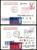 CHINA NingBo COVID-19 Disinfected Postal Delivery Lables,2 Colors, RARE (see Description) - Enfermedades
