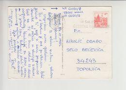"Croatia FLAM Zadar ""SALJITE CESTITKE NA VRIJEME"" 1983 Nice Cancelation (fl494) - 1945-1992 Repubblica Socialista Federale Di Jugoslavia"