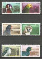 Cub2018 Endangerous Life Birds 6v + S/S MNH - Ducks