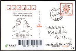 CHINA FuZhou To GaoYou COVID-19 PMK:Fight Epidemic,China Will Win - Enfermedades