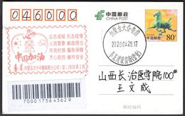 CHINA Taipusi Banner To ChangZhi COVID-19 PMK: Fight Epidemic Together,Postal Service People's Need,to Keep Mail Safty - Enfermedades