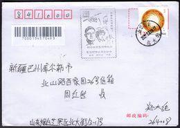 CHINA YanTai To Korla COVID-19 PMK:Tribute To The Angel In White(Anti-epidemic Leaders, Nurse) - Enfermedades