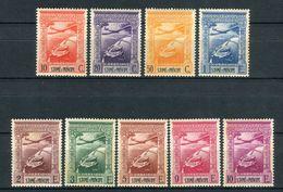 Santo Tomé E Principe 1938. Yvert A 10-18 Ref 4 (see Two Images) ** MNH. - St. Thomas & Prince