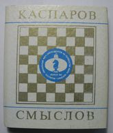 Chess Match Kasparov-Smyslov Mini-book 1984 - Libri, Riviste, Fumetti