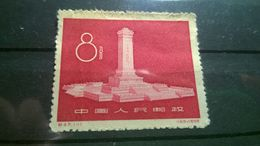 China  1958 Unveiling Of People's Heroes Monument, Beijing    MN - 1949 - ... Repubblica Popolare
