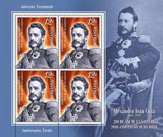 Romania 2020 / 200 Years Alexandru Ioan Cuza /set 2 MS - 1948-.... Repubbliche