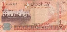 Bahreïn Bahrain : 1/2 Dinar (mauvais état) - Bahrein