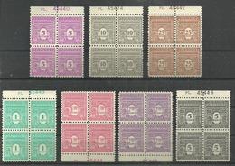 Arc De Triomphe En Bloc De 4 ,  Bord De Feuille Fraicheur Postale - 1944-45 Triumphbogen