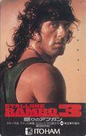 Télécarte JAPON / 110-011 - CINEMA Film - SYLVESTER STALLONE - RAMBO - MOVIE JAPAN Phonecard - 12096 - Cinema