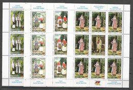 Bosnia Yugoslavia Republika Srpska Serbia Mi.206/09 Minisheets Without Serial Number MNH / ** 2001 Costumes - Bosnien-Herzegowina