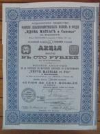 RUSSIE - BERDIANSK 1911 - MACHINES AGRICOLES ET D'INSTRUMENTS : VEUVE MATHIAS ET FIS - ACTION DE 100 ROUBLES - Acciones & Títulos
