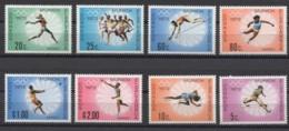 El Salvador, 1973, Olympic Summer Games Munich, Sports, MNH, Michel 1074-1081 - El Salvador