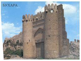(C 26) Bukhara City Gate - Azerbaïjan