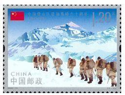 2020-11 CHINA MT.QOMOLANGMA EVEREST STAMP 1V - Unused Stamps