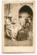 EGYPT - Arab Duet - VG Ethnic Etc - Africa