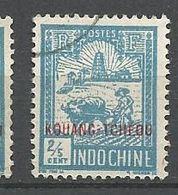 KOUANG-TCHEOU N° 75 OBL - Kouang-Tcheou (1906-1945)
