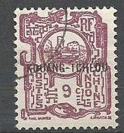 KOUANG-TCHEOU N° 85 OBL - Kouang-Tcheou (1906-1945)
