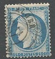 CERES N° 60B CACHET ALGER - Argelia (1924-1962)
