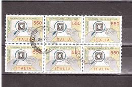 1986 £550 GIORNATA FILATELIA - 6. 1946-.. República